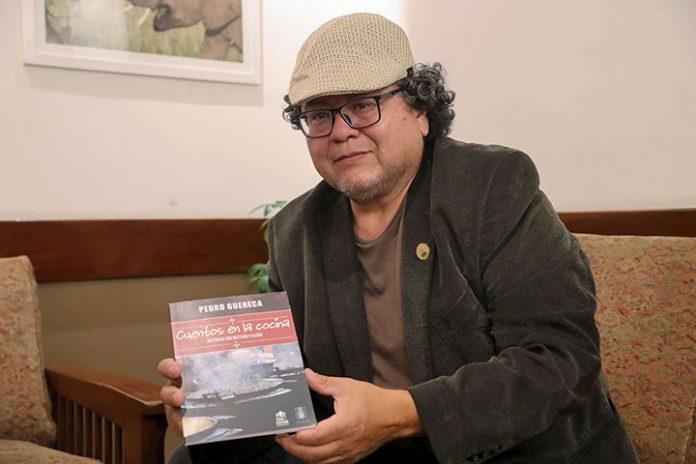 Pedro Guereca