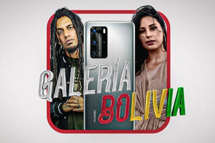Huawei Galería Bolivia