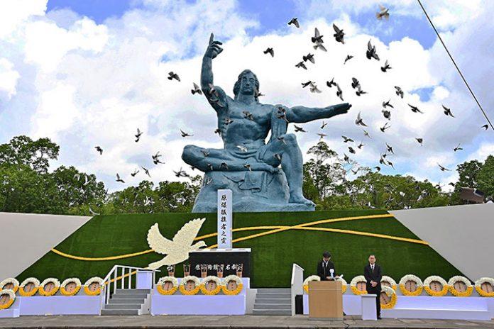 Parque de la Paz Nagasaki