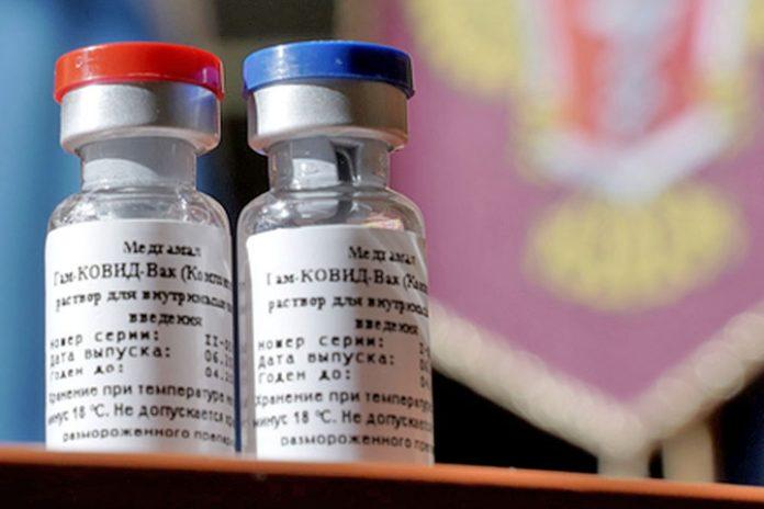 vacuna contra COVID 19 Sputnik V