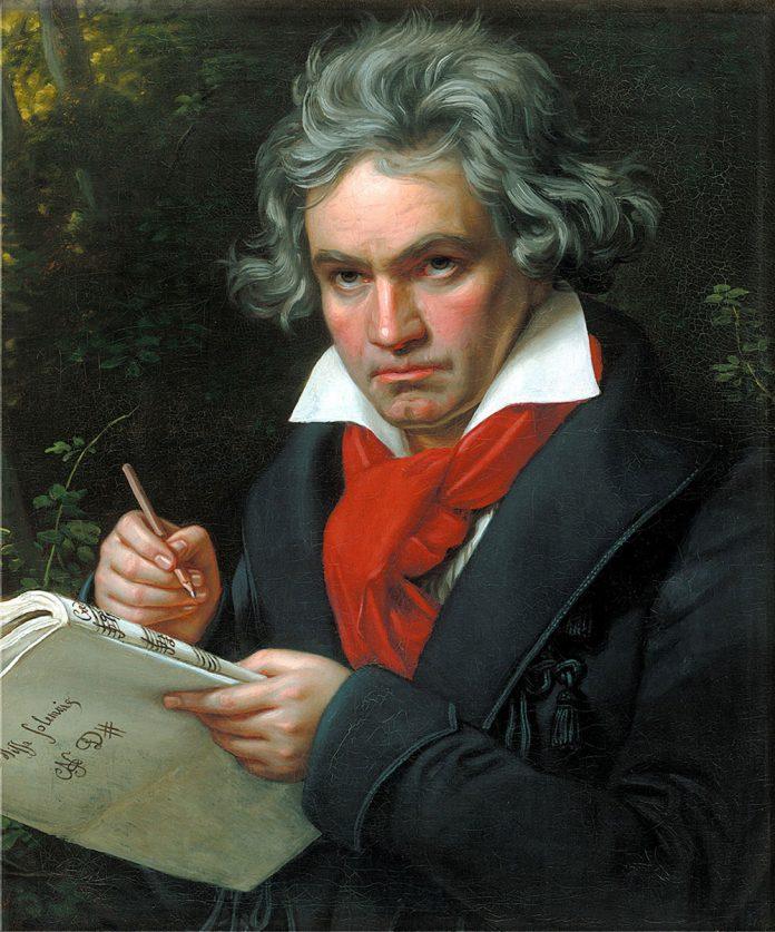 Homenaje a Beethoven en Bolivia