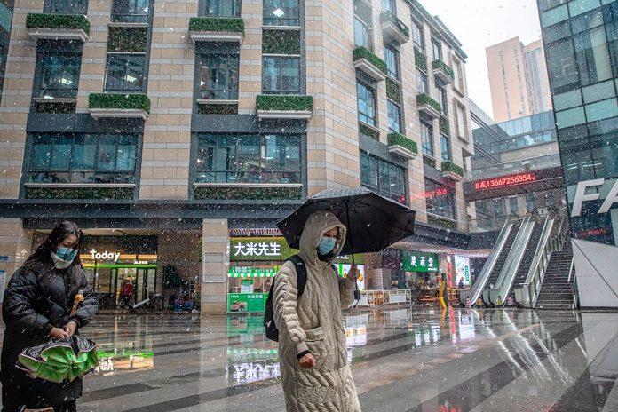 Wuhan covid-19