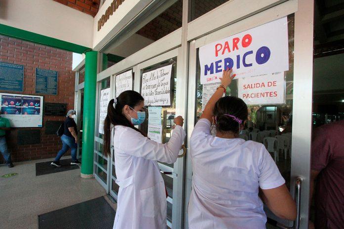 paro médico Santa Cruz