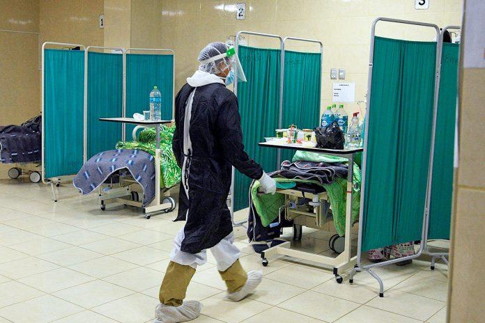 Hospital del Sur de Cochabamba