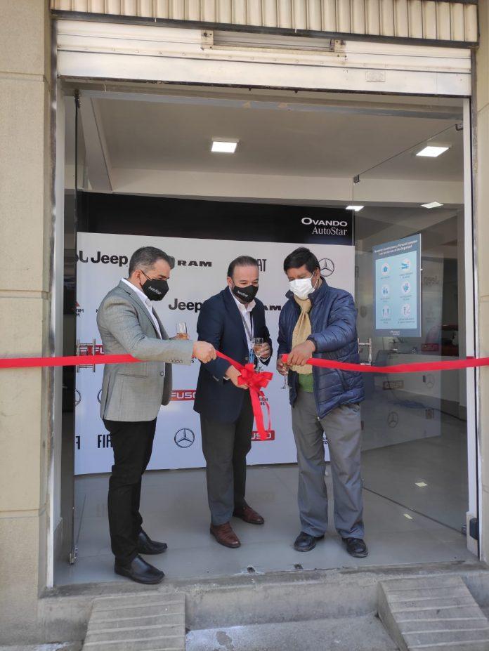 AutoStar apuesta por la ciudad mas joven de Bolivia con la apertura de un nuevo showroom