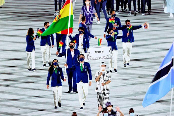 delegación de Bolivia Juegos Olímpicos Tokio 2020