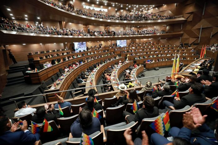 discurso del presidente Luis Arce en la Asamblea Legislativa